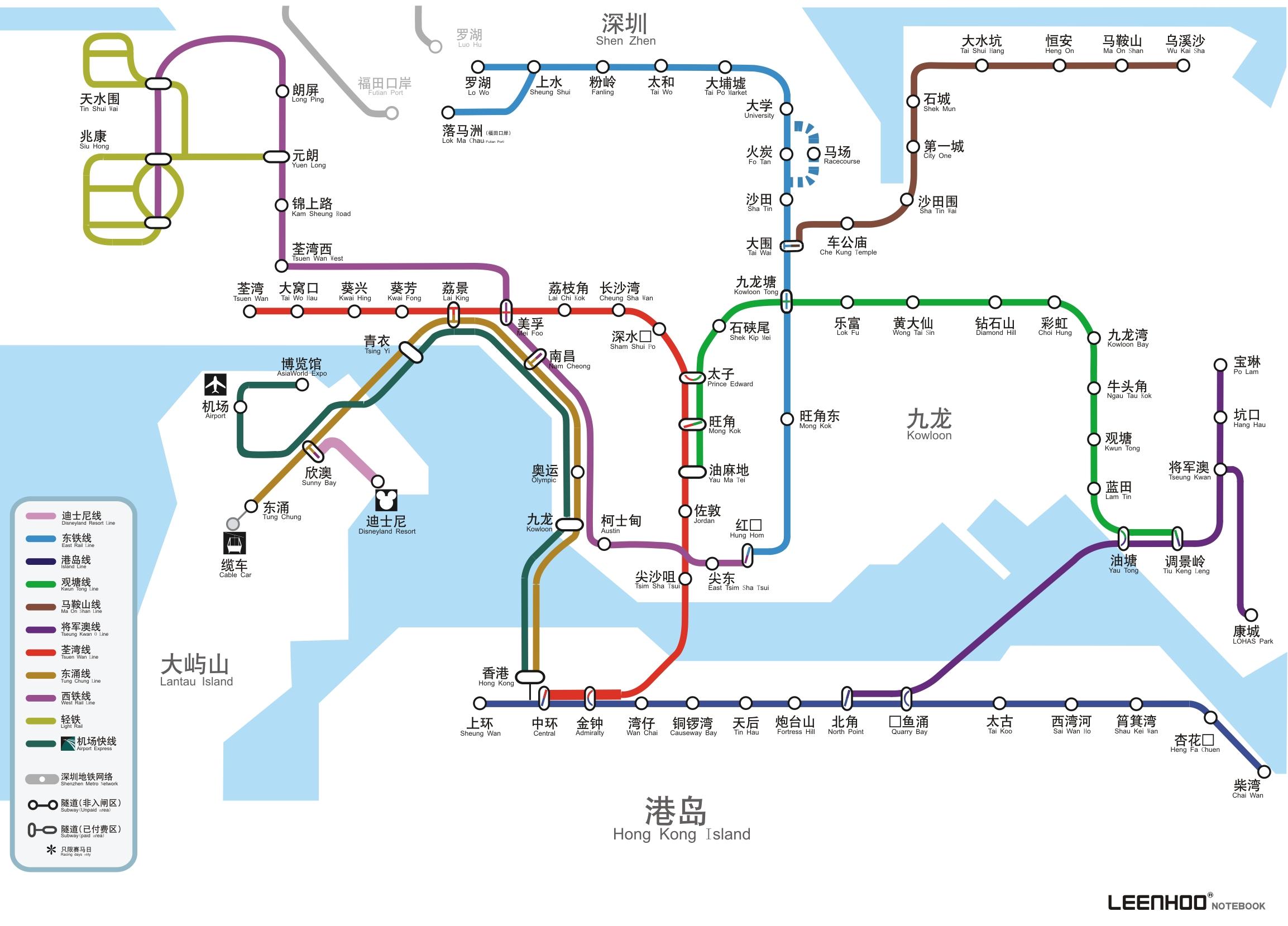 香港地铁线路图打印