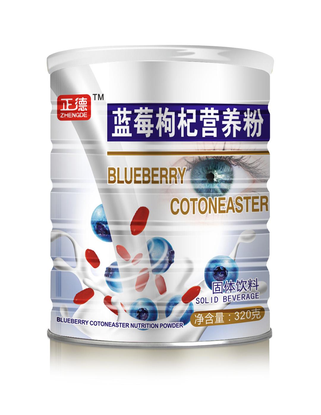 正德蓝莓枸杞营养粉 产品类型:固体饮料 规格:320g/罐 建议